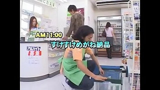 Japanese-Act-01-Super-Market-X-Ray-Magic-Glass